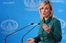 Захарова раскритиковала действия Штатов в отношении TikTok