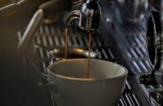 Назван самый бодрящий кофе