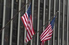 Америка выдаст грант для развития предпринимательства на Украине