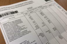 В ФАС объяснили, почему в России повышаются цены на услуги ЖКХ