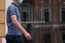 В ЦБ рассказали о массовых жалобах россиян на нарушения при оформлении кредитных каникул