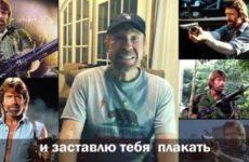 Актер Чак Норрис пообещал заставить Лукашенко плакать