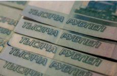 У россиян резко возросло количество свободных денег