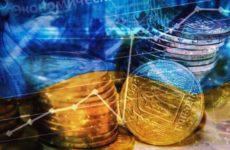Недобор миллиардов гривен образовал «дыру» в госбюджете Украины