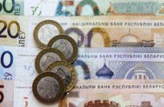 Белоруссии предрекают девальвацию рубля