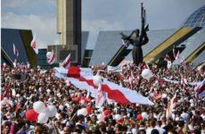 Белорусская оппозиция предложила вернуть Конституцию 1994 года