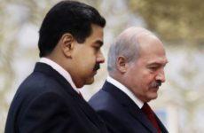 Евросоюз поставил Лукашенко в один ряд с Мадуро