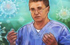 Мясников назвал реальное число переболевших коронавирусом в РФ