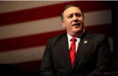 США обеспокоены планами Китая по покупке завода «Мотор Сич»