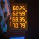 Экономист Адамидов предсказал в сентябре укрепление рубля