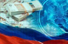 Минэкономики улучшило прогноз по восстановлению экономики в России
