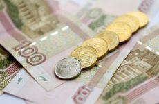 РФ в 2020 году войдет в топ-5 экономик мира