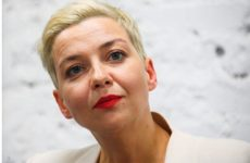 Лидер белорусской оппозиции указала единственный способ выйти из кризиса
