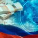 Спрогнозирован курс рубля до конца года
