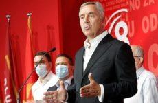 Правящая партия Черногории признала поражение на парламентских выборах