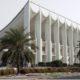 Эксперты рассказали, как Кувейт оказался на пороге банкротства
