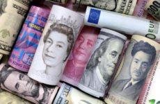 Эксперты спрогнозировали проблемы мировой экономики до конца 2020 года