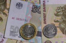 Названы способы победить бедность в России