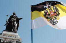 В Польше испугались появления «новой Российской империи»