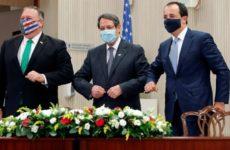 США и Кипр договорились создать оборонный учебный центр