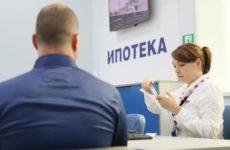 В России в августе установлен исторический рекорд по выдаче ипотеки