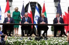 Начало новой эпохи на Ближнем Востоке: Израиль, ОАЭ и Бахрейн подписали соглашения о нормализации отношений