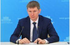 В Минэкономразвития назвали причину недооцененности рубля в мире