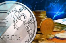 Экономист Коган озвучил факторы, которые могут ослабить рубль