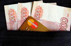 Российские банки приступили к внедрению системы быстрых платежей