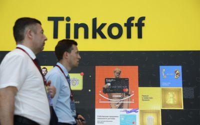 «Яндекс» покупает «Тинькофф» за $5,5 млрд