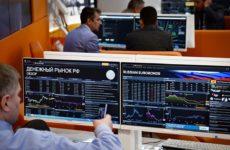 Российский рынок акций закрылся снижением индексов Мосбиржи и РТС