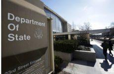 США отреагировали на конфликт Армении и Азербайджана