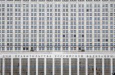 Восстановление российской экономики стало еще дороже
