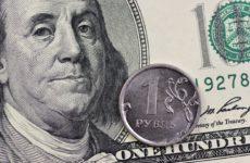 Курс доллара на Мосбирже поднялся до 79 рублей впервые с 2 апреля
