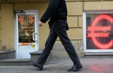 Экономист объяснил ситуацию с курсом евро