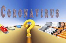 «Цена связана с жадностью»: Кто решил нажиться на лекарстве от коронавируса за 12320 руб