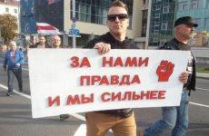 Число участников протестов в Минске превысило 100 тысяч
