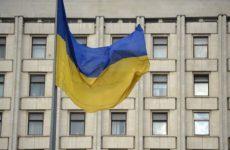 На белорусском ТВ дали Украине «новое название»