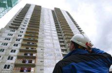 Мировому рынку недвижимости предрекли падение на дно