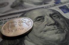 Курс доллара на открытии торгов Мосбиржи вырос до 78,18 рубля
