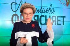 Малышева дала россиянам советы по выживанию зимой