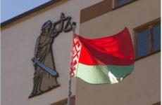 ЕС расширит санкции против Белоруссии