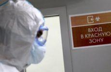 Вирусолог Альтштейн констатировал снижение летальности коронавируса