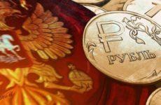 ЦБ допустил создание цифрового рубля