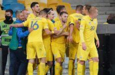 Испанцы «поиздевались» над фамилиями украинских футболистов