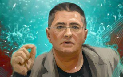 Доктор Мясников призвал не нагнетать панику из-за второй волны COVID-19