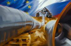 В Германии назвали последствия возможного отказа от «Северного потока — 2»