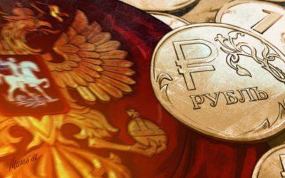 Эксперты рассказали, что ждет рубль в ближайший месяц