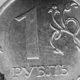 Экономист рассказал о влиянии цифрового рубля на курсы мировых валют