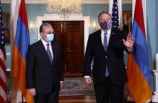 В МИД Армении назвали продуктивными переговоры в Вашингтоне по Карабаху